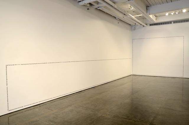 , 'Hong Kong 2011.11.8 - 2011.11.14,' 2011, Klein Sun Gallery