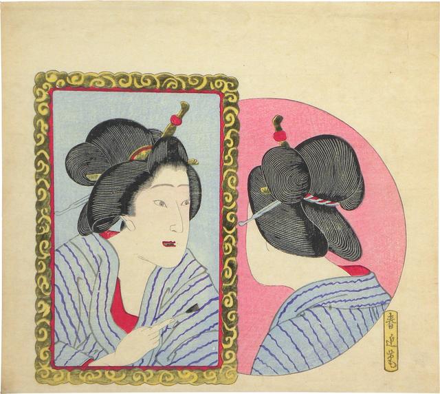 , 'beauty blackening her teeth before a mirror,' ca. 1860-70s, Scholten Japanese Art