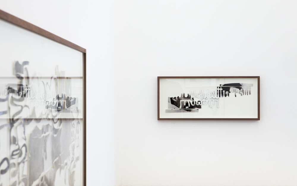 Installation view (detail); photo: Lukas Heibges