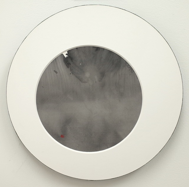 , 'A Pure Space,' 2008, Gallery Kitai