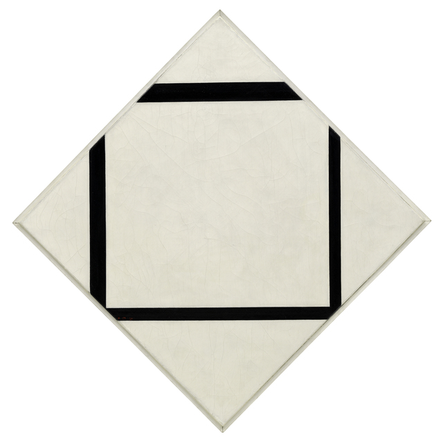 , 'Composition No. 1: Lozenge with Four Lines,,' 1930, Guggenheim Museum