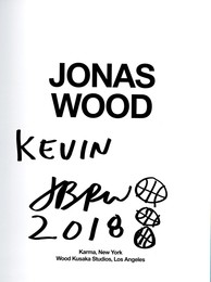 Basketball Drawing