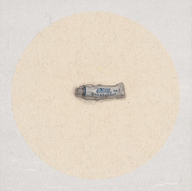 , 'Registration (14) 掛號 (14),' 2009-2013, Galerie Ora-Ora