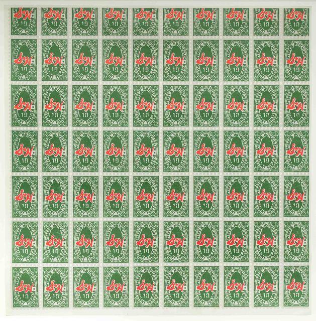 Andy Warhol, 'S&H green Stamps', 1965, Leslie Sacks Gallery
