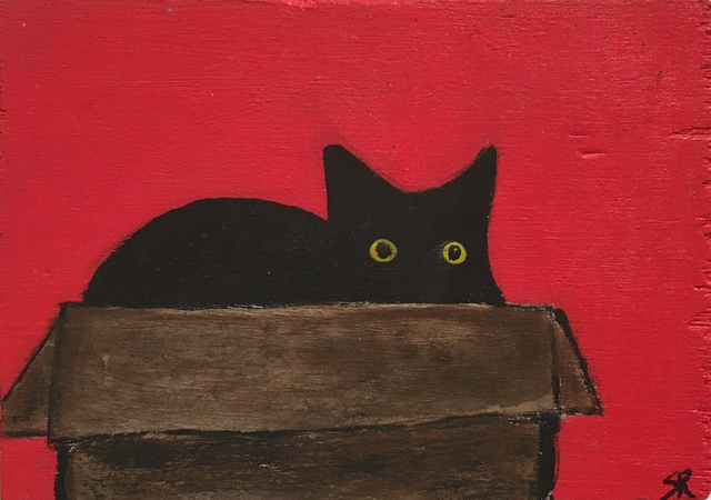 , 'Cat in a Box (red),' 2020, BoxHeart