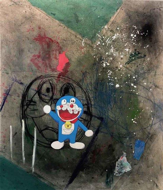 George Morton-Clark, 'Screaming Underwater', 2018, Artual Gallery