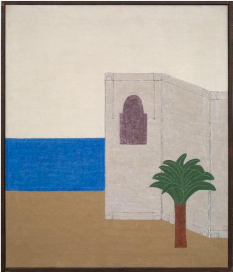 , 'Untitled,' 1979, Galeria Marília Razuk