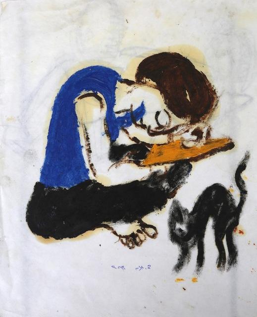 Houssam Ballan, 'Untitled', 2013, Painting, Mixed Media on Paper, Janet Rady Fine Art