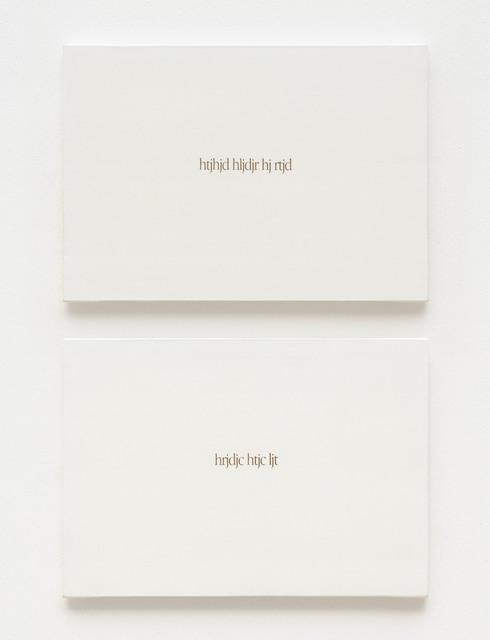 , 'Global Writings, La lingua ritrovata, poesia minima, 19-2-04,' 2004, Galerija Gregor Podnar