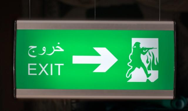 , 'Exit,' 2015, Hafez Gallery