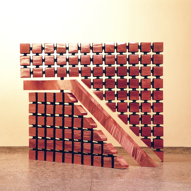 , 'Untitled 87 No.1,' 1987, The Columns Gallery