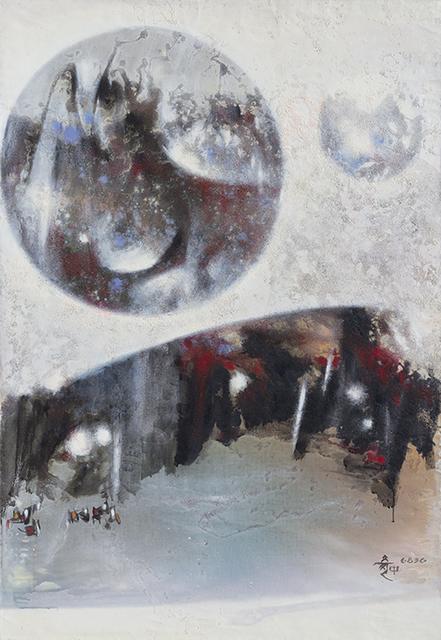 , 'Painting 6836,' 1968, Galerie du Monde