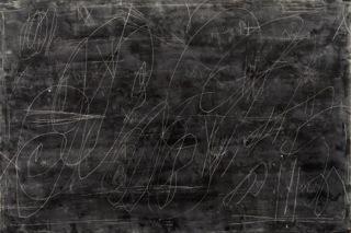 , 'Dark Energy 3,' , Clark Gallery