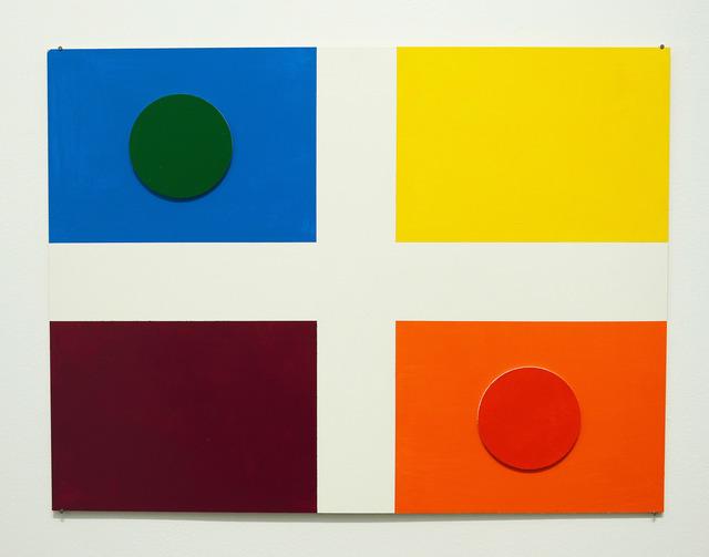 John Nixon, 'Flag V', 2008-2013, Painting, Enamel on MDF, Minus Space