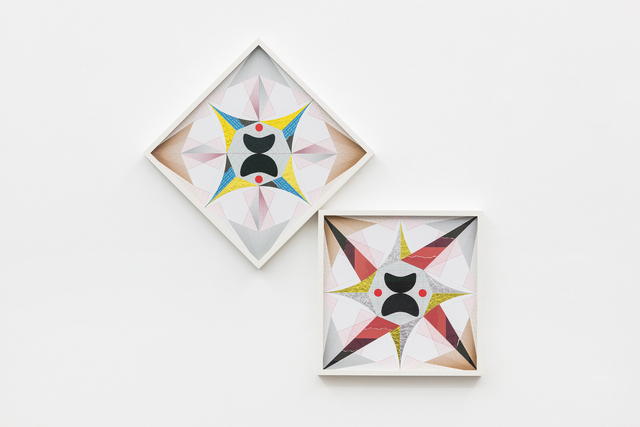 , 'Minuscule Octagonal Cosmic Gear – Trustworthy #323,' 2017, kurimanzutto