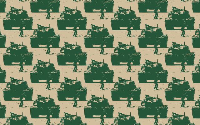 , 'Intifada Fares Oda,' 2015, Eric Dupont