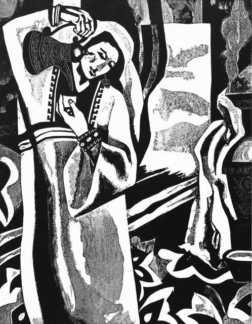 , 'Lady Hospitality,' 1986, Hafez Gallery