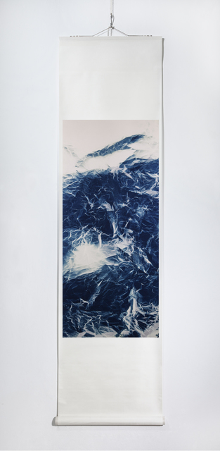 , 'Wrinkled Texture 37 ,' 2015, Galerie du Monde
