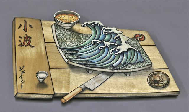 , 'Wave Tray,' 2006, Gallery NAGA