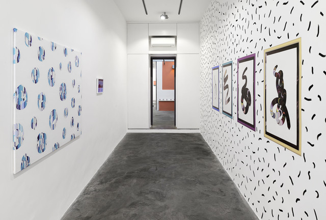 Wendy Plovmand, 'Installation - The Image that Paints this Canvas (Hand painted bespoke wall + 4 Artworks)', 2015, Mixed Media, Matèria