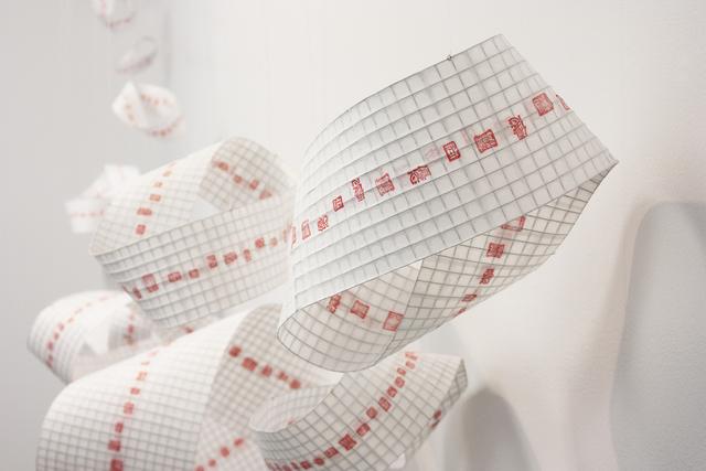 Nishiki Sugawara-Beda, 'Kotodama', 2019, Execute Project