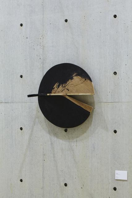 , '離間景 Separated Scenery,' 1993, Tomio Koyama Gallery