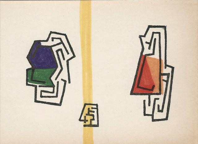 , 'Tarjeta de felicitación,' 1973, Galería La Caja Negra