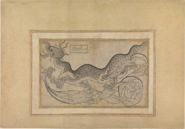 Shah Quli, ''Saz'-style Drawing of a Dragon amid Foliage', ca. 1540–1550, The Metropolitan Museum of Art
