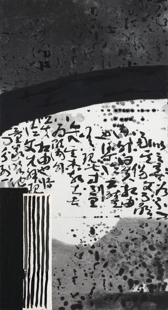 Wang Gongyi, 'Order, Disorder ', 2018, Galerie du Monde