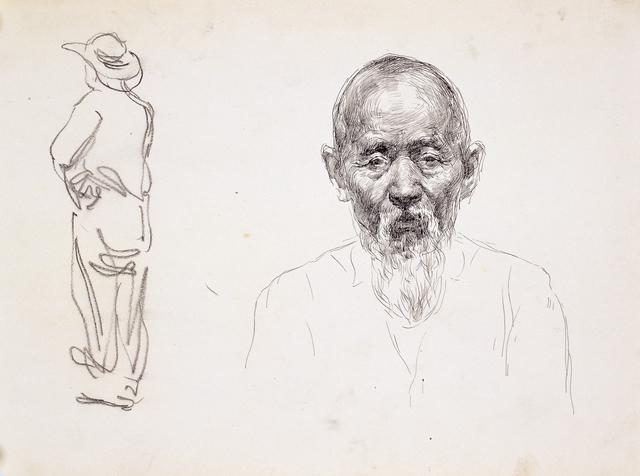 , 'Sketch of a Person,' 1946, Hakgojae Gallery