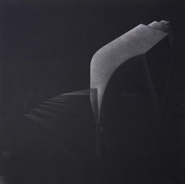 , 'Senzo titolo (Scala),' 1990, TOTAH