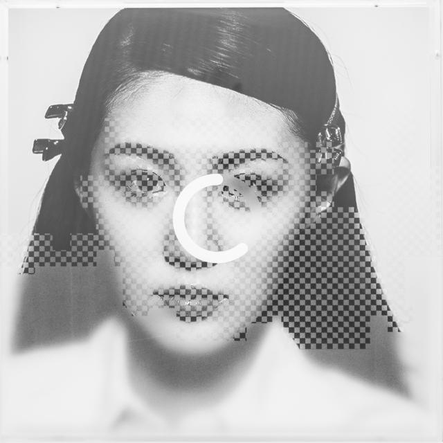 Yang Li, 'Remaining % (26)', 2015-2017, Art+ Shanghai Gallery