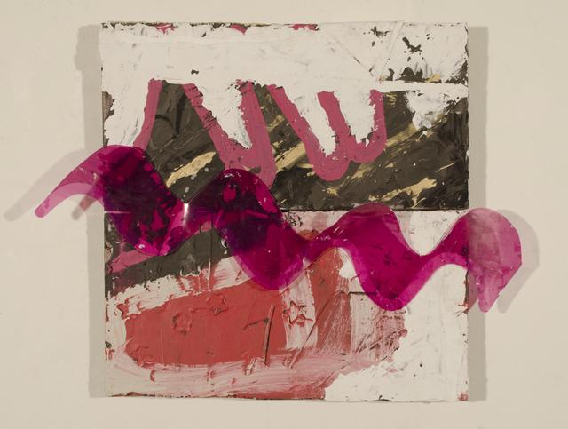 , 'Wiggle Rosita,' 2014-2015, Ro2 Art