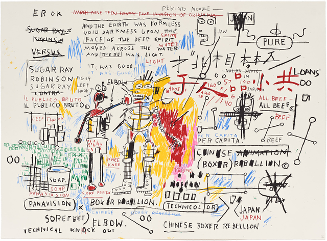 Jean-Michel Basquiat, 'Boxer Rebellion', DELAHUNTY
