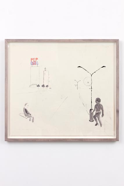 , 'Untitled, 2005  ,' 2005, VI, VII