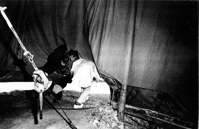 , 'Circus ,' 1973, Peder Lund