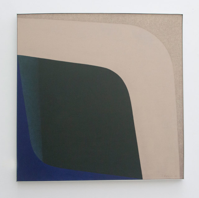 , 'Untitled,' 1980, Galeria Nara Roesler