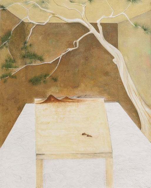 , 'Inner Land,' 2018, Asia Art Center