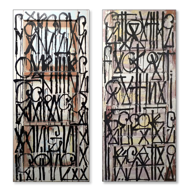 , 'Untitled (Doors),' 2011, New Image Art