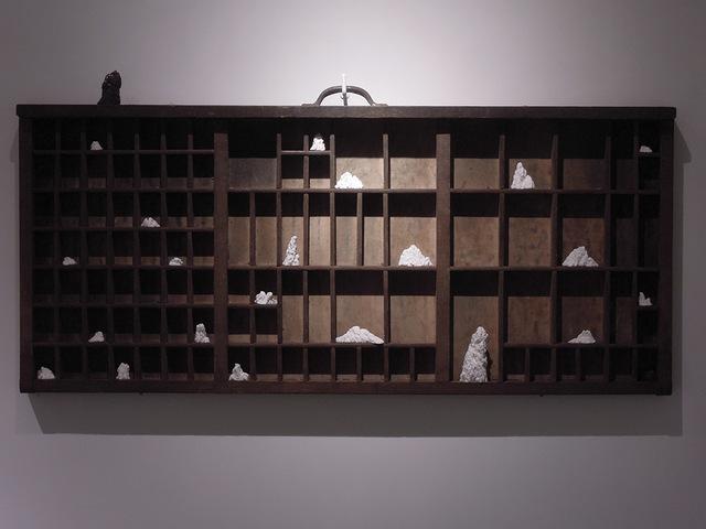 , 'Emerging Mountains,' 2014, Alisan Fine Arts