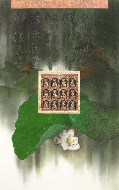 , 'Dharma Rain,' 2000, Galerie du Monde