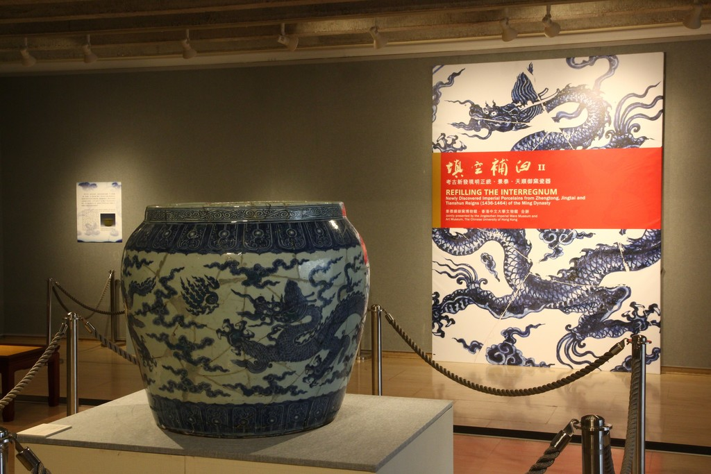 Chinese Ming Vase Art Project