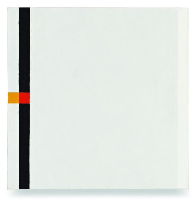 , 'Tema Marginal & Eco,' 2011, Cecilia de Torres, Ltd.
