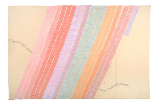 , 'Sezione Aurea 563,' 2011, Valmore Studio d'Arte
