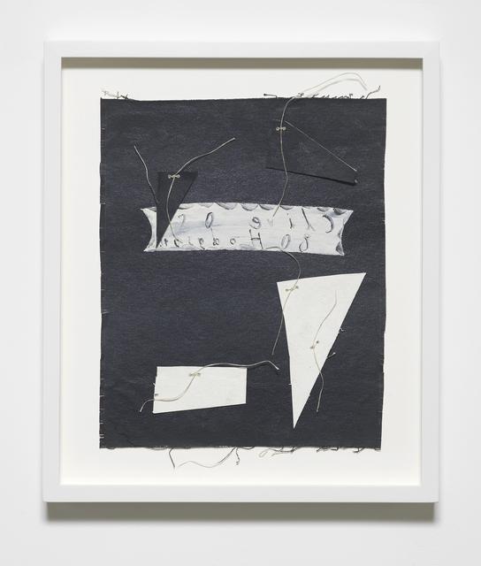 , 'Untitled    ,' 2008, Arcade