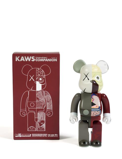 KAWS, 'Dissected Companion Bearbrick 400% (Brown)', 2008, Sculpture, Painted cast vinyl, DIGARD AUCTION