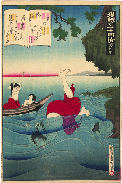 , 'Abalone divers beneath the waves,' 1884, Egenolf Gallery Japanese Prints & Drawing