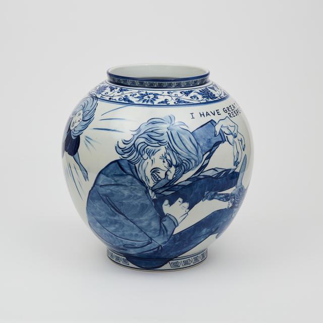 Shoji Satake, 'Medium Vase 2', 2019, Eutectic Gallery