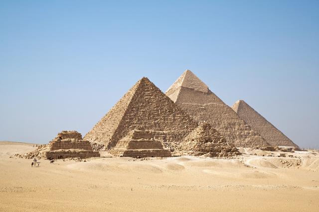 , 'Great Pyramids of Giza,' ca. 2575-2450 B.C., Art History 101