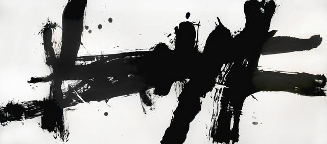 , 'Quiet mountain,' 2018, Yuan Ru Gallery